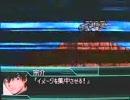 スパロボw 戦闘アニメ集3