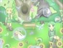 【手描き】ゼルダの伝説‐妖精のオカリナ‐【MAD】