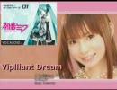 ViplliantDream ~ feat.初音ミク