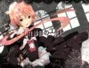 【猫村いろは】101番目のエルヒ【オリジナル曲】