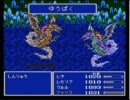 [FF5]ゆうばくの性質解析[研究]