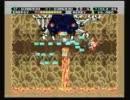 PCエンジン Mr.HELIの大冒険 (1989)