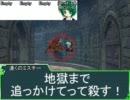 大妖精のソードワールド2.0【9-9】