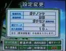 栄冠ナイン実況プレイ part60【ノンケ冒険記☆めざせポケモンマスター!】 thumbnail