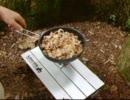 【めさの休息】山ン中で豚の生姜焼き作った【Part.3】