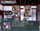 【東方卓遊戯】三姉妹とARA→2E【第1話-0】(高画質版)