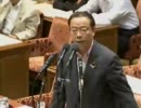 2011年08月10日 【衆議院】経産・農水・環