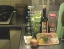 【既男キッチン】チキンのトマトソース煮の作り方