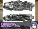 『エロマンガサウルス』について語ってもらった【HANASU】