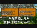 【iM@S×SW2.0】レーゼルドーンの開拓者たち:20-03【卓ゲM@Ster】