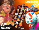 SFIII: 3rd Strike - Hugo [Hayao] vs Necro [pinoab7]
