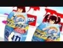 【MMD】麗華&りんでちょこまじ☆ろんぐ