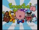 【NO説明書NO練習】 週刊対戦動画 第92回「Engacho!」