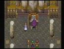 幻想水滸伝 ややせつないプレイ(14) 「ヴァンパイアの花嫁」