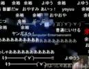 石川典行 ドラクエ8実況122