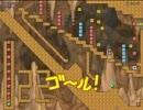 ぷちわらの冒険の改造版をリク実況プレイpart2