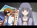 バカとテストと召喚獣 第7問『俺と翔子と如月グランドパーク』