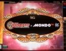 麻雀格闘倶楽部×MONDO TV 杯 対局中BGM