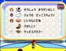 【ゆっくりマリパ5】☆108枚ハンデで全MAP合計を逆転してみる【Part4.7~4.8】