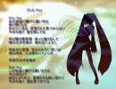 【テスト】初音ミク オリジナル曲Holy Star short ですm(_ _)m thumbnail