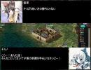【三国志Ⅸ】 チルノ放浪記 その45