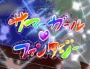 【GUMI】サマーガール・ファンタジー【オリジナル曲】