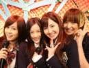 【AKB48】 大声ダイヤモンド アカペラVer. 【ボーカルのみ】