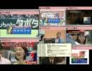 【緊急地震速報・津波注意報】2011/08/19 14時 震度5弱 東京テレビ8局同時