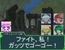 大妖精のソードワールド2.0【10-2】