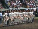 【夏の甲子園】習志野 応援演奏【2011】