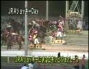2011年8月22日 ばんえい帯広 JRAジョッ