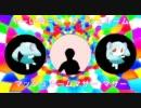 【歌ってみた】 マッシュルームマザー 【kradness】 thumbnail