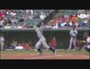 【MLB】イチロー 第3号初回先頭打者ホームラン 8/23