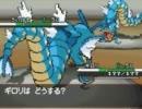 はじめての対人戦① -ドラゴンサクリファイス- ポケモンBW★実況プレイ