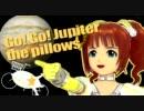 【アイドルマスター】やよい・亜美・春香 Go! Go! Jupiter【the pillows】