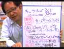 ブシナビ!8/24版 アイドルマスター2!ヴァイスシュヴァルツ!