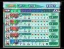 うんこちゃん UST パワプロ配信 Part86