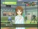 アイドルマスタープレイ動画 雪歩の世界 第03週/表現力レッスン