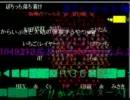 喧嘩凸フェスタж夏の陣ж① 2011-08-27