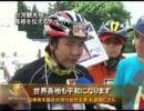 台湾観光地で真相を伝えるチベット人