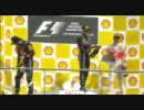 F1 2011 ベルギーGP 決勝(4/4)