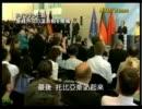 ドイツテレビ局 金銭外交の温首相を揶揄