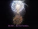 【盛夏HANASU祭り2011】はじめての夏祭り
