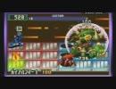 バトルネットワーク>>  ロックマンエグゼ を実況プレイ part Final