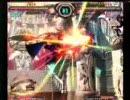 GGXX AC ちっくさ(チップ) vs くおん(ソル)2