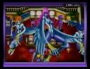 クソゲーだとか無理ゲー呼ばわりされている遊戯王DM8を実況 Part.8