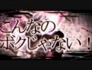 「東京テディベア」 を歌ってみた ver.ねるぽ thumbnail