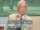 【古川和男】原発安全革命~トリウム原発への道[桜H23/9/1]