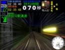 電車でD BurningStage 第6話BGM「Burning