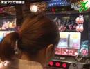 ライターX増刊号(東海版) 井上由美子 東宝プラザ師勝編 第2話